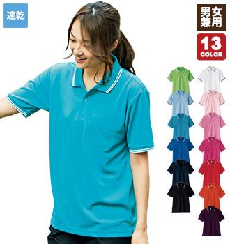 ポロシャツ(34-MS3112)