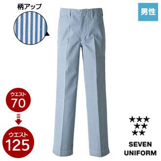 ストライプの厨房パンツ(35-BL1470)