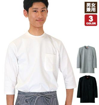 七分袖Tシャツ(35-QU7361)