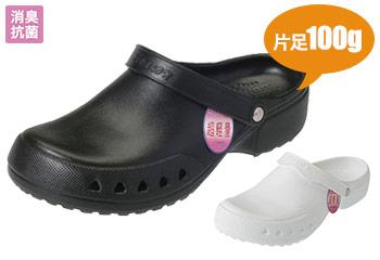 消臭抗菌の男性用サンダル(38-SA5)