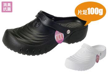 消臭抗菌の女性用サンダル(38-SA6)