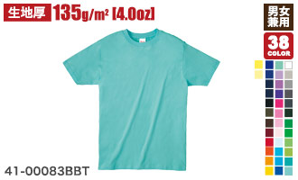 綿100%Tシャツ(41-00083BBT)