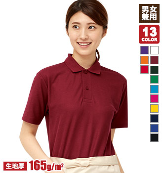 カノコポロシャツ(41-00193CP)