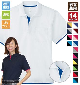 ポロシャツ(41-00339AYP)