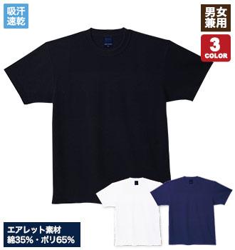Tシャツ(42-AIR010)