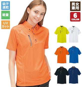 ボタンダウンポロシャツ(61-10605)