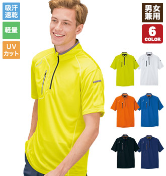 ジップアップシャツ(61-10607)