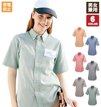 半袖ボタンダウンシャツ(61-50402)