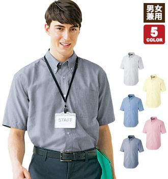 半袖ボタンダウンシャツ(61-7823)