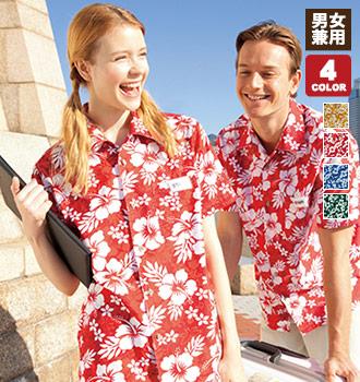 ハイビスカス柄のアロハシャツ(61-AZ56102)
