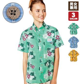 アイトスのアロハシャツ(61-AZ56110)