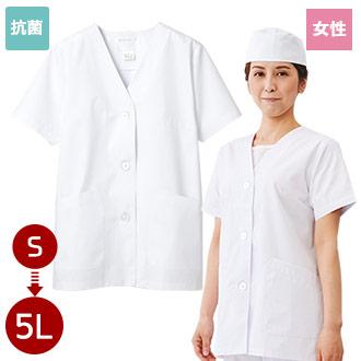 襟なし女性用白衣(71-1-012)