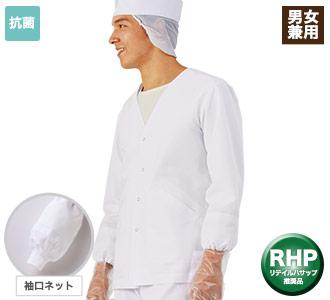 調理衣(71-1-551)
