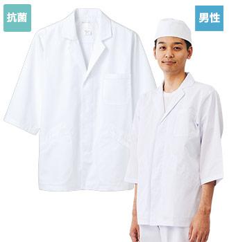 七分袖白衣(71-1-607)