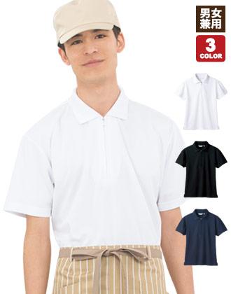 体毛落下防止ネット付きが珍しい半袖ポロシャツ