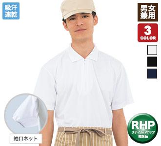 ポロシャツ(71-2-571)