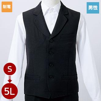 男性用襟付きベスト(71-GS6961-1)