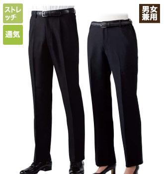 モンブランの黒パンツ(71-GV7501)