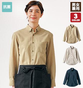 長袖シャツ(71-ov2501)