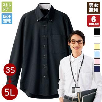 ボタンダウンシャツ(71-ZK2711)
