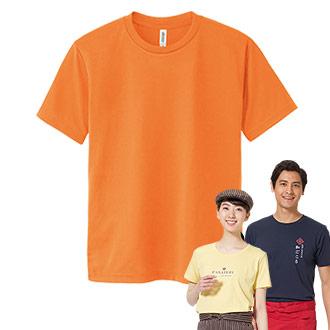 人気のTシャツを選ぶ