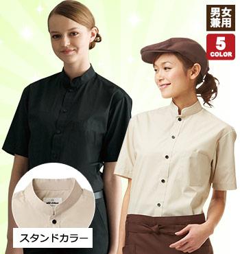スタンドカラーシャツ(31-EP6840)