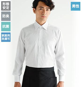 長袖シャツ(32-14112)