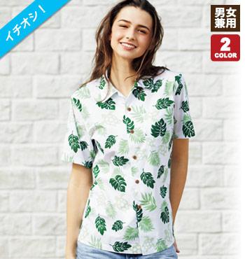 アロハシャツ(34-FB4545U)