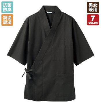 機能的な作務衣(71-3-556)
