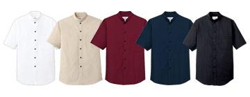 スタンドカラーシャツ(31-EP6840)のカラーバリエーション