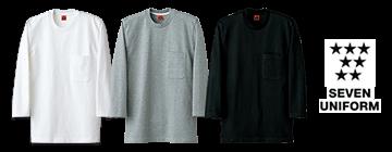 七分袖Tシャツ(35-QU7361)のカラーバリエーション