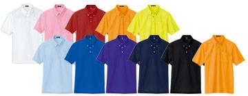 ボタンダウンポロシャツ(61-10599)のカラーバリエーション