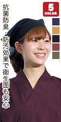 抗菌防臭、防汚効果で衛生的な三角巾