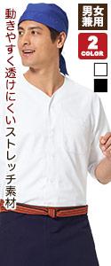 動きやすく透けにくいダボシャツ(31-DN7735)