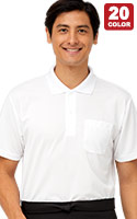 汗をかいてもベタつかないポロシャツ(41-00330AVP)
