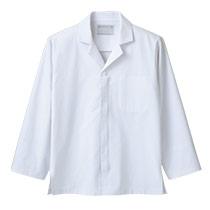 モンブランの長袖調理コート[男女兼用](71-1-571)