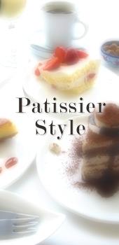 Patissier Style