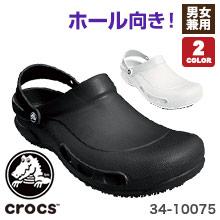 ホール向きのクロックス(34-10075)