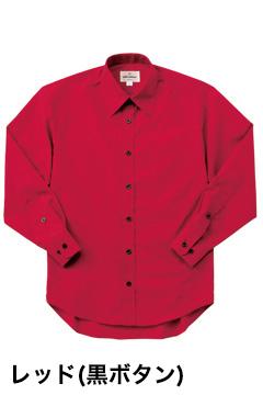 人気長袖カラーシャツ(レッド)