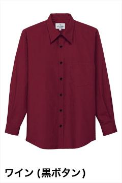 人気長袖カラーシャツ(ワイン)