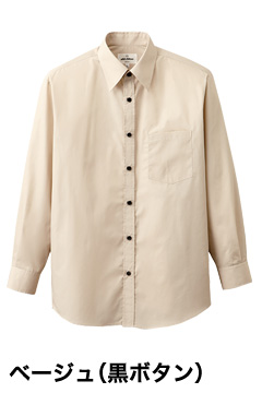 人気長袖カラーシャツ(ベージュ)