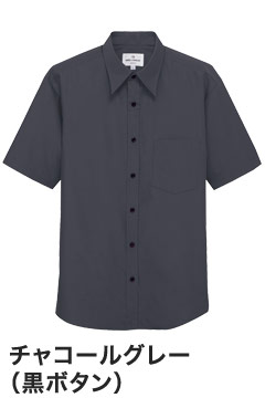 人気の半袖カラーシャツ(チャコールグレー)