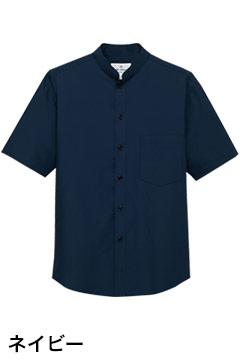 人気のスタンドカラー半袖シャツ(ネイビー)