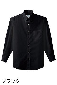 人気のボタンダウン長袖シャツ(ブラック)
