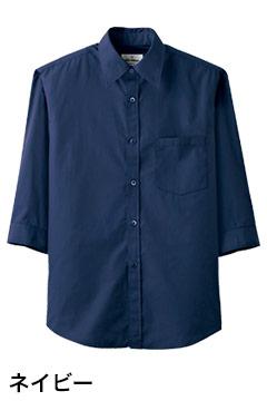 人気の七分袖カジュアルシャツ(ネイビー)