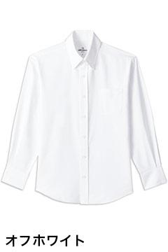おしゃれに着こなせる長袖シャツ(オフホワイト)