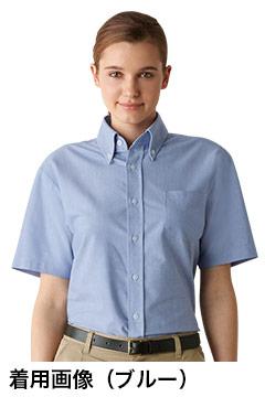 おしゃれなボタンダウン半袖シャツ(ブルー)