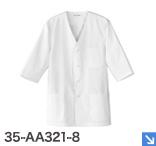 白衣コート/七分袖/襟なし[男性用](35-AA0321)