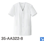 白衣コート/半袖/襟なし[男性用](35-AA0322)