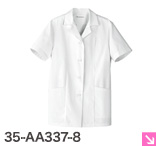 白衣コート/半袖/襟あり[女性用]☆(35-AA0337)